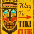 Tiki Club - Stock vektor