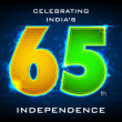 Celebrating 65th Independence Day of India - Image vectorielle