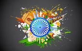 印度的多样性 — 图库矢量图片