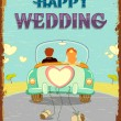 Stock Vector: Just Married Couple