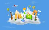 India en la nube — Vector de stock