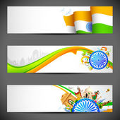 Bandera de la india — Vector de stock