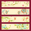 Royalty-Free Stock Vector Image: Floral Banner