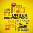Royalty-Free Stock Vector Image: Under Construction