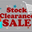 Stock Vector: Stock Clearance Sale