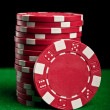 Stock Photo: Red poker chips