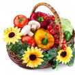Fresh vegetables in basket — Foto Stock
