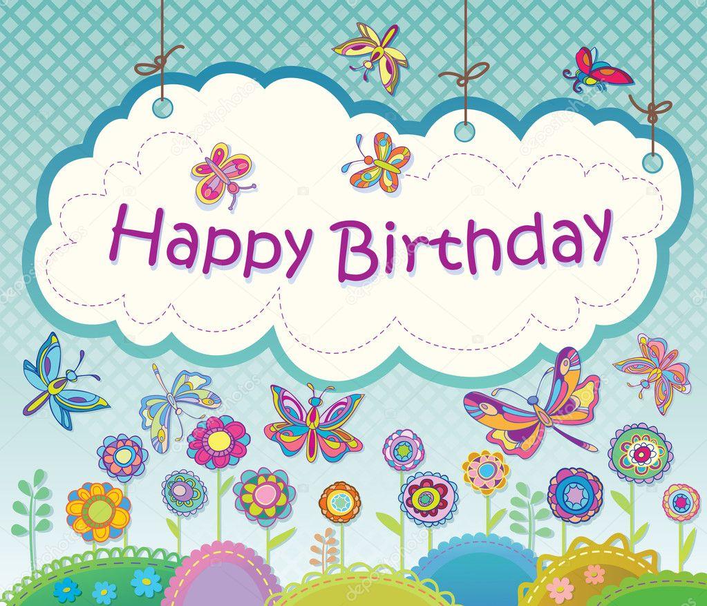 Бланк открытки с днем рождения