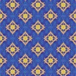 The pattern of golden diamonds on a dark blue background - Stockvektor