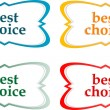 Speech bubbles stickers set - best choice message — Stock Vector #11642001