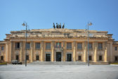 Court building in Messina — Stock Photo
