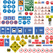 ������, ������: Road signs
