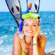 Summer fun on the beach — Stock Photo #10763537