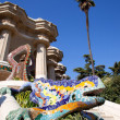 Dragon salamandra of gaudi in park guell — Stock Photo #10811545