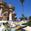 Dragon salamandra of gaudi in park guell — Stock Photo