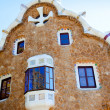 Royalty-Free Stock Photo: Barcelona park Guell fairy-tale mosaic house