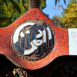 Stock Photo: BarcelonPark Guell of Gaudi modernism