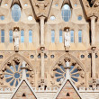 Stock Photo: BarcelonSagradFamilicathedral by Gaudi