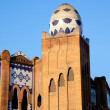 Barcelona bullring La Monumental mosaic egg — Stock Photo