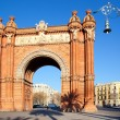 Arco del Triunfo Barcelona Triumph Arch — Stock Photo
