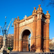 Arco del Triunfo Barcelona Triumph Arch - Stock Photo