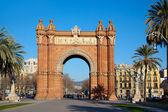 Arco del Triunfo Barcelona Triumph Arch — Stock Photo