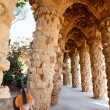 Barcelona Park Guell of Gaudi stone columns - Stock Photo