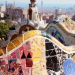 Barcelona Park Guell of Gaudi modernism — Stock Photo #10825570