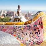 Barcelona Park Guell of Gaudi modernism — Stock Photo