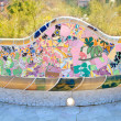 Barcelona Park Guell of Gaudi modernism — Stock Photo
