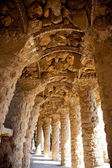 Barcelona Park Guell of Gaudi stone columns — Stock Photo
