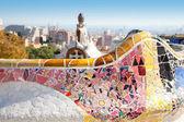 Barcelona park guell do modernismo de gaudí — Foto Stock