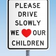 Please drive slowly we love our children — Stock Vector #11535679