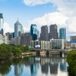 Stock Photo: Skyline view of Philadelphia, Pennsylvania