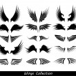 Stock Vector: Wings collection (set of wings)