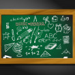 Stock Vector: Vector school blackboard illustration
