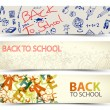 Back to School vector banners — Stock Vector #11843001