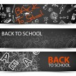 Back to School vector banners — Stock Vector #12416248
