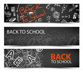 Back to School vector banners — Stock Vector