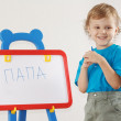 Little smiling boy wrote the word papa on a whiteboard — Foto de Stock   #11415586