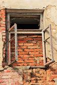 Old windows. — Stock Photo
