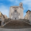 Cathedral of Girona - Stock Photo