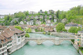 Bern, Switzerland, World Heritage Site by UNESCO — Stock Photo