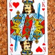Playing card king — Stock Photo #11192297