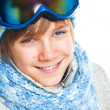 Stock Photo: Portrait of caucasiteenager in ski wearing
