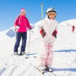 Happy skiers — Stock Photo #11477652