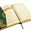 Holy Quran — Stock Photo #10902730