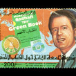 Moammar Gadhafi and postmark — Foto Stock
