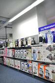 Technology market — 图库照片