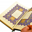 holy quran — Stock Photo